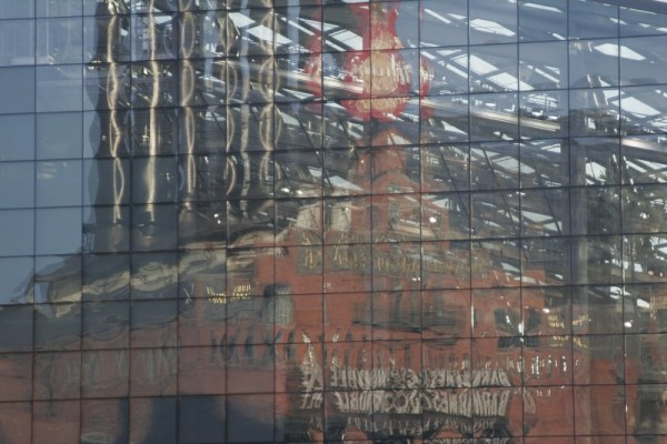 Power Plant Reflection