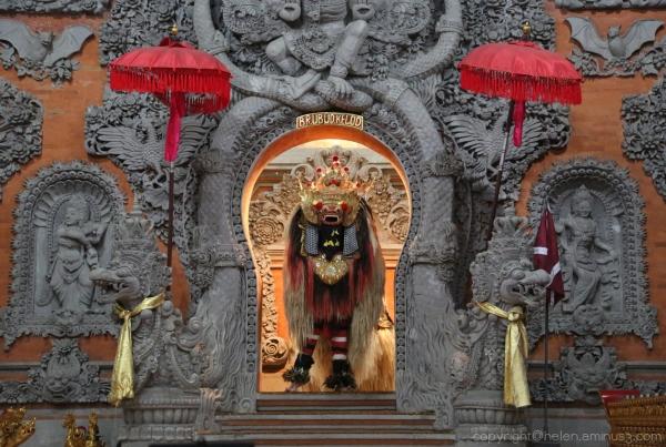 Barong: Bali Dance