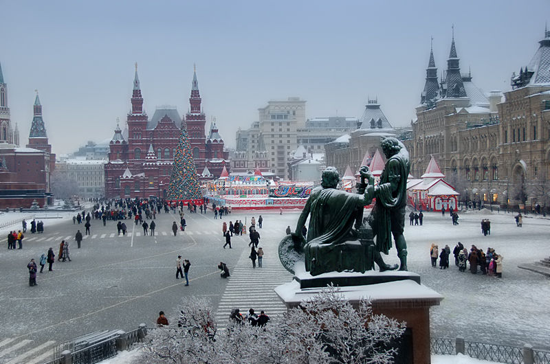 Red Square - Moscow, Russia