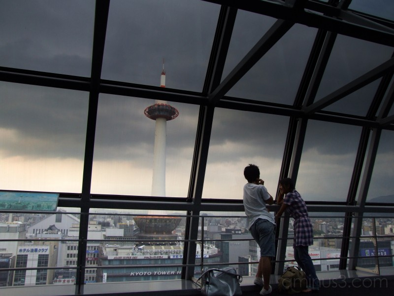 kyoto tower from skyway