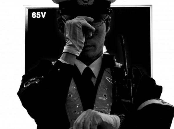 policeman nagoya japan