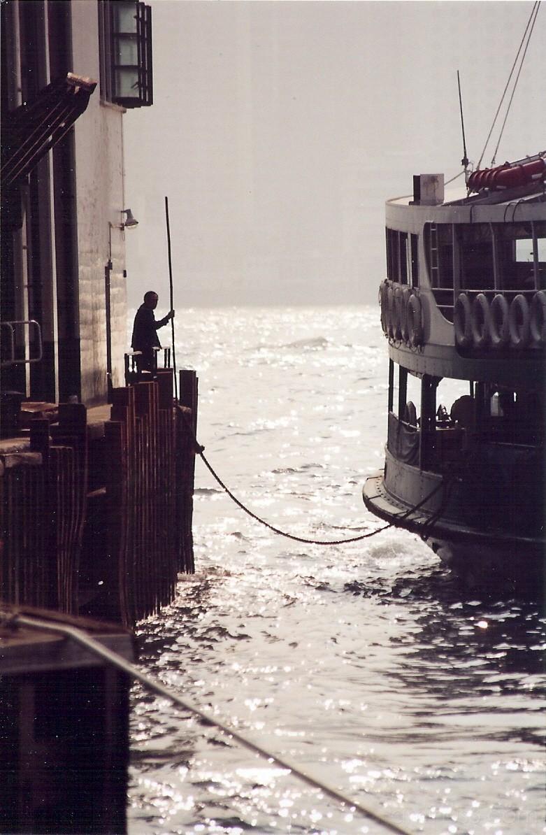Hong Kong '95