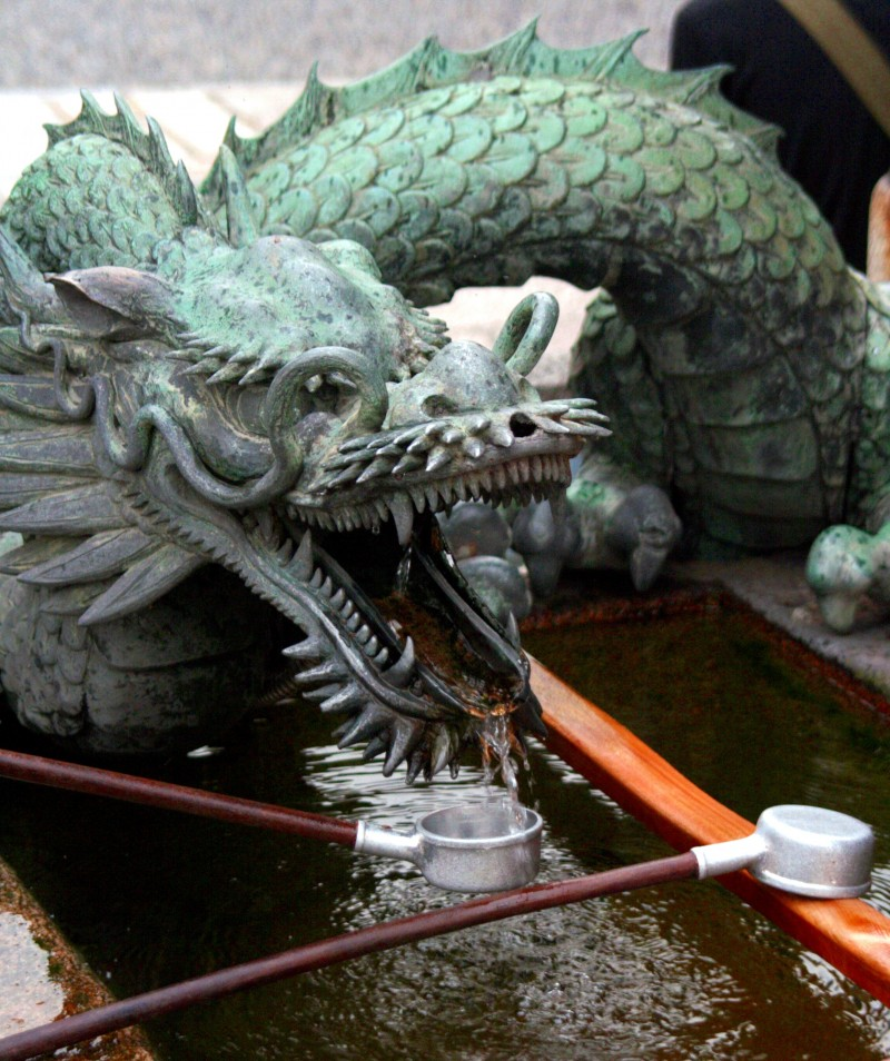 Dragon Keidai Kyoto