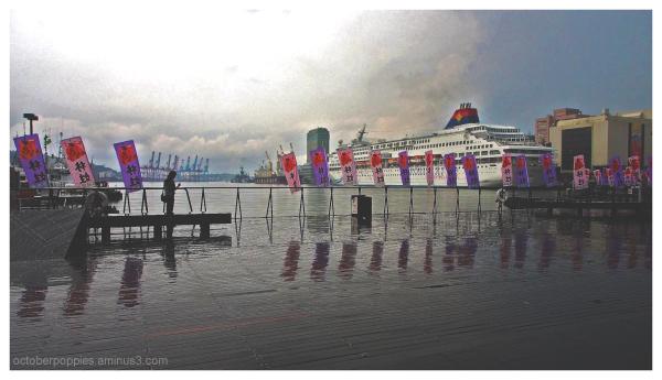 Keelung Harbor, 1