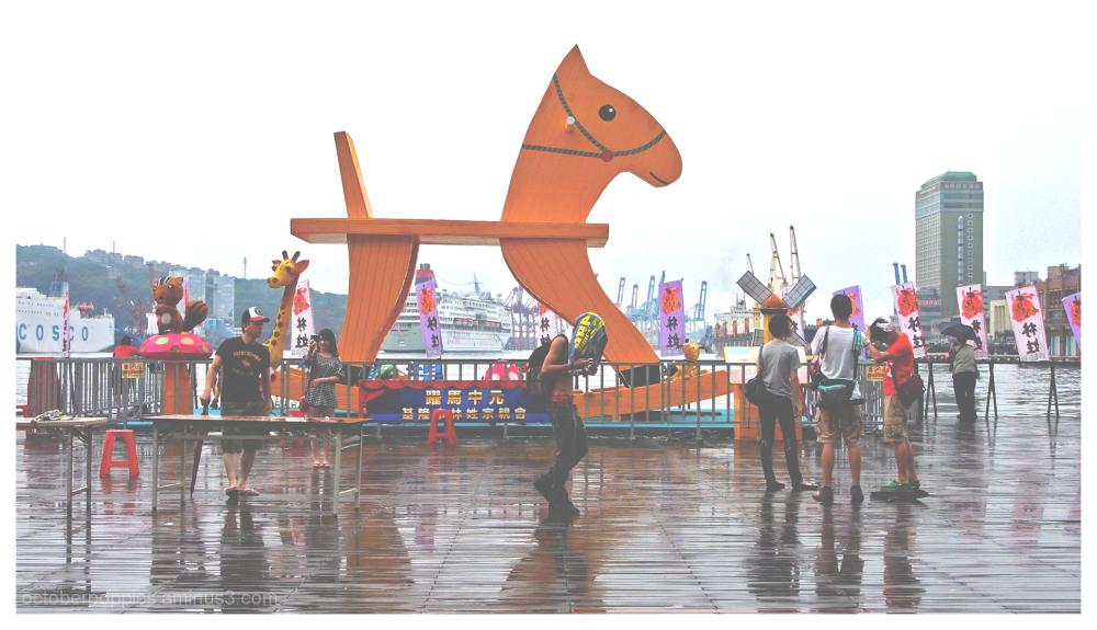 Keelung Harbor, 2