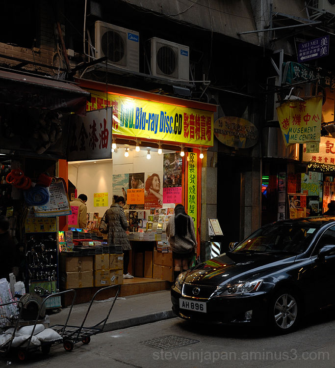 A DVD shop near the Graham ST market in Hong Kong.