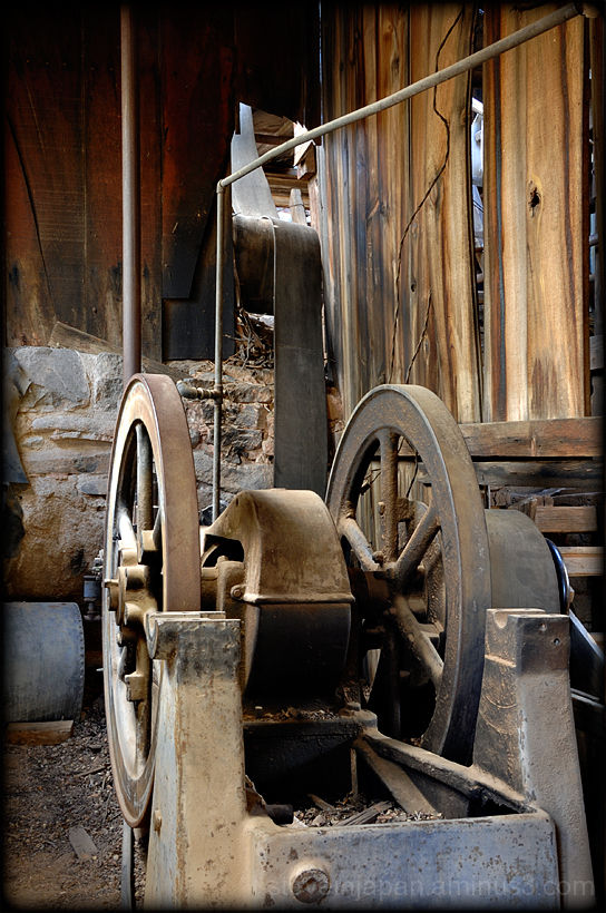 The Wall Street Stamp Mill.