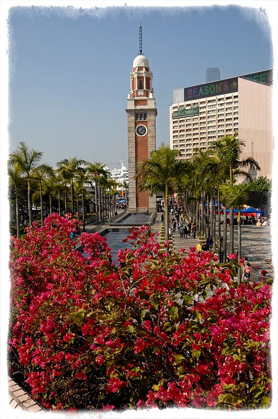 The KCR clock tower in Hong Kong.