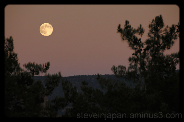Moon at Wupatki National Monument.