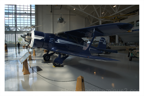 "The ""Staggerwing"" on display."