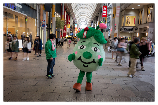 A mascot on Hondori street in Hiroshima.