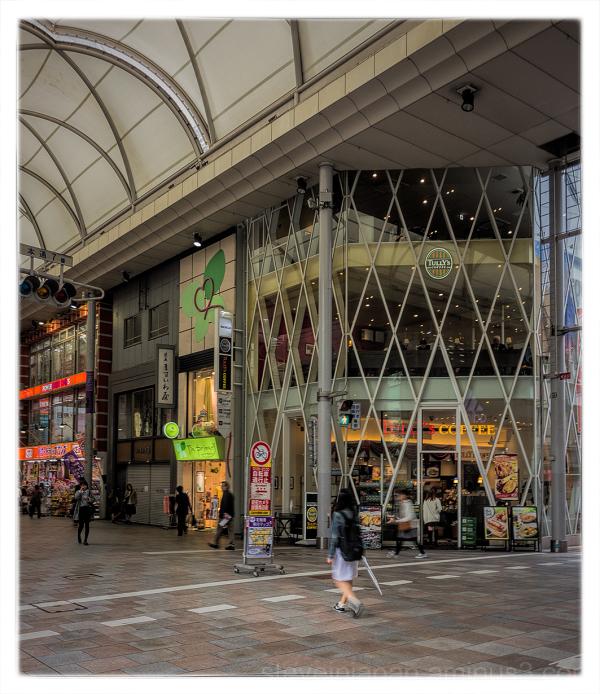 A Tully's on Hondori street in Hiroshima.