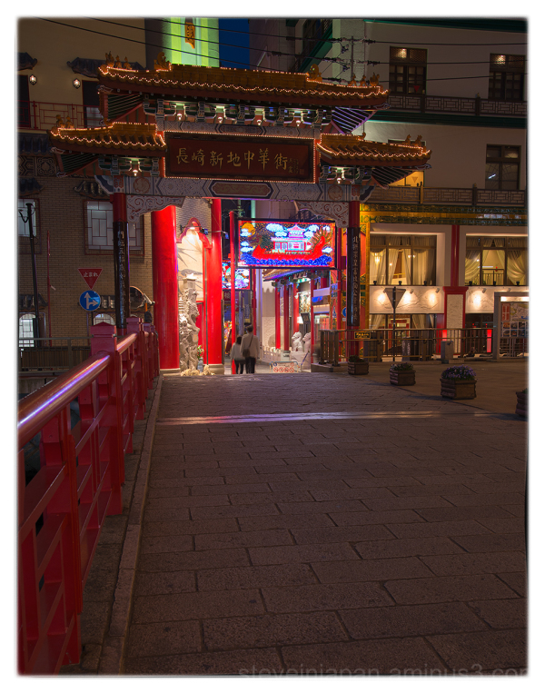 A lighted gateway to Nagasaki's chinatown.