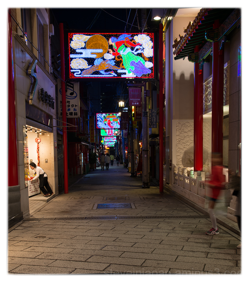 A lighted street in Nagasaki's chinatown.