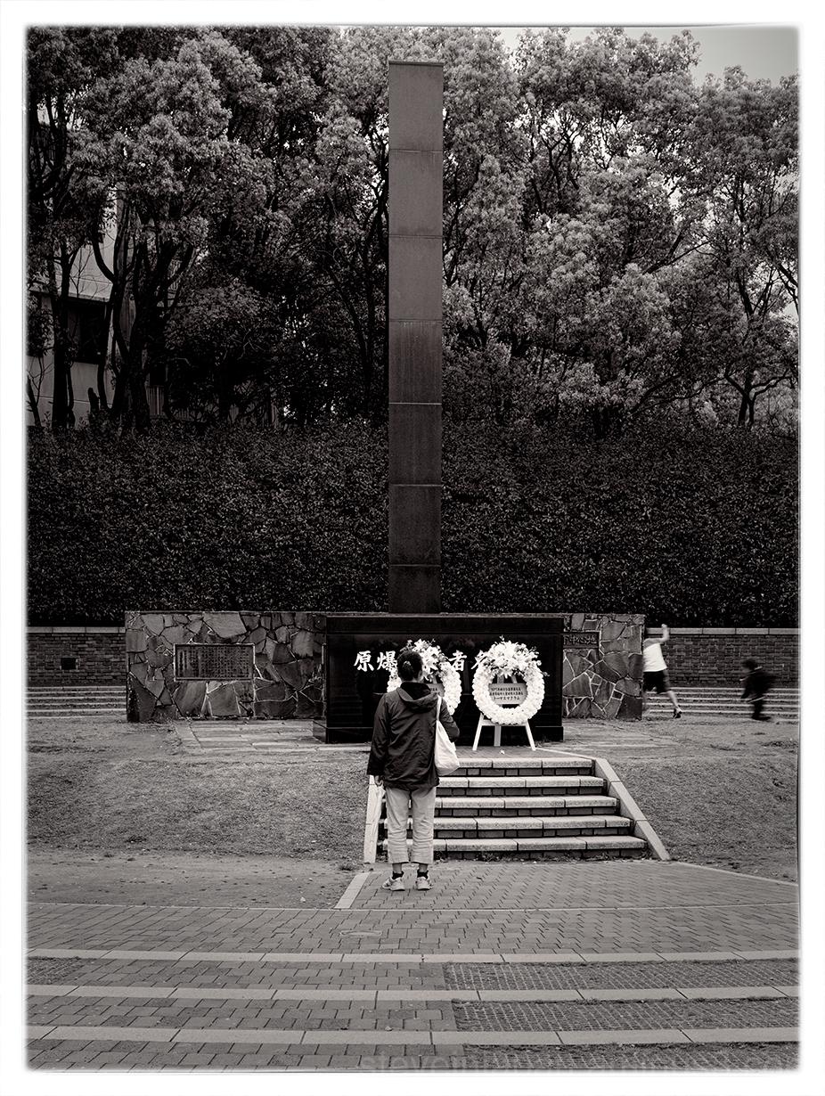The Hypocenter Park in Nagasaki.