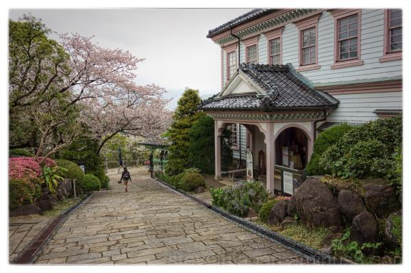 Glover Garden in Nagasaki, Japan.