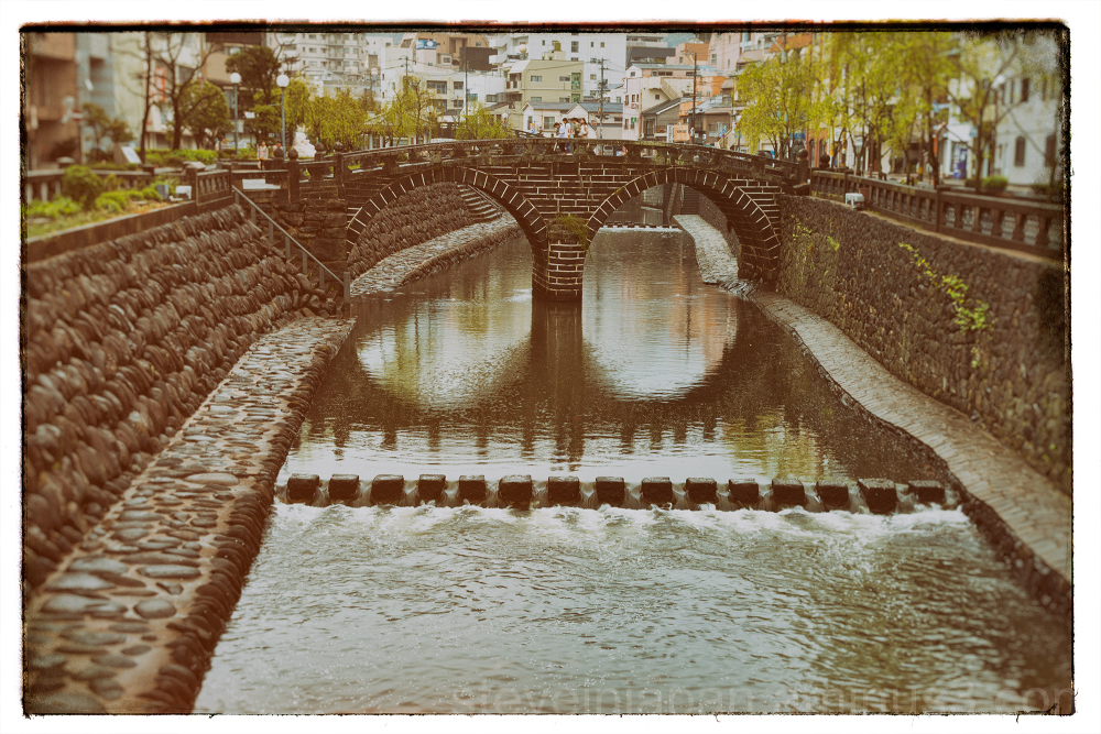 An old bridge in Nagasaki, Japan.