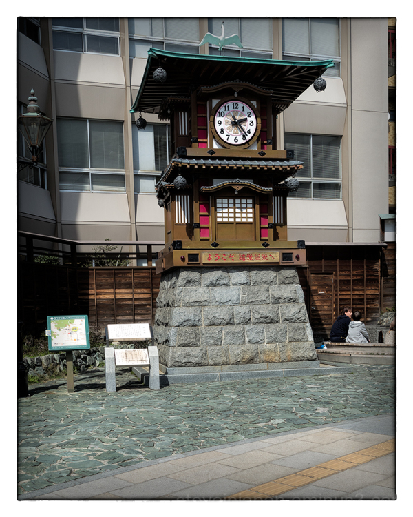 The Botchan clock in Matsuyama, Japan.