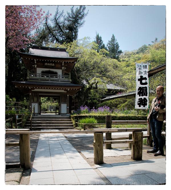 Jochi-ji, a Zen temple, in Kamakura, Japan.