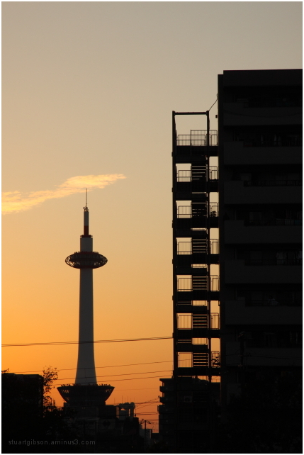 The Golden Hour, Kyoto Tower