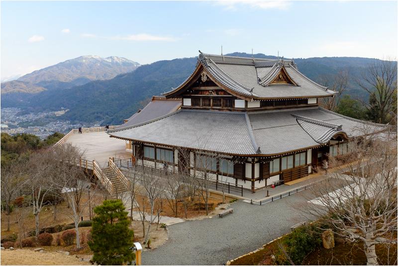 Shogunzuka