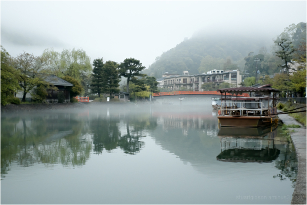 down by the river, in Uji city