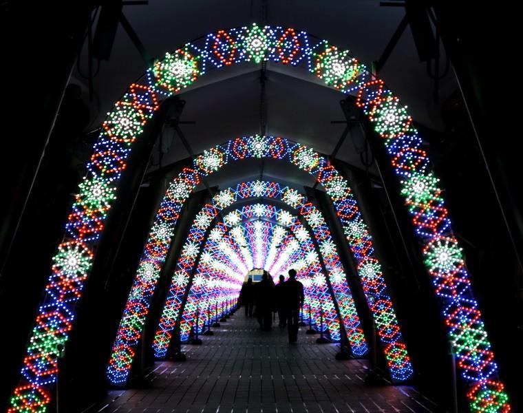 Illumination Laqua