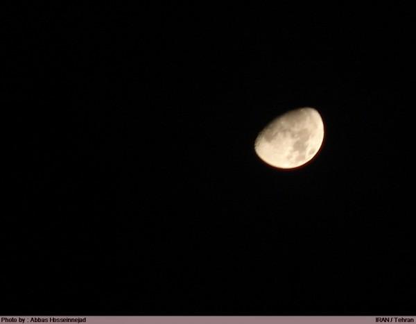 Half Moon ماه نيمه