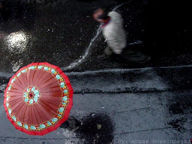 Autumn's Rain باران پاییزی