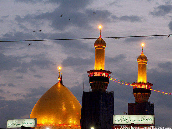 Shrine of Hazrat-e Abbas (Pbuh) حرم حضرت ابوالفضل