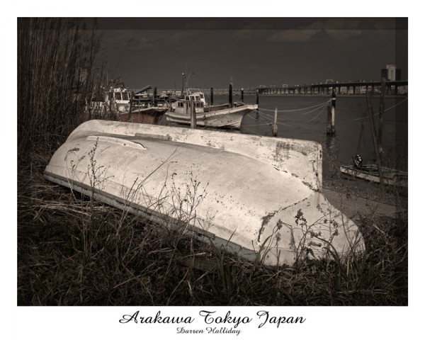 Arakawa Boat