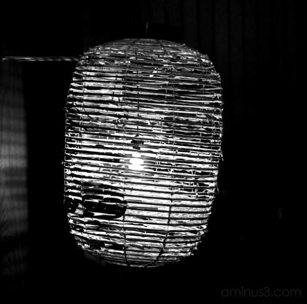 frayed lantern, lantern, tokyo, john cleary