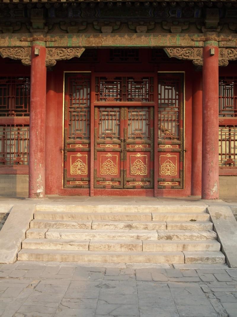 The Unnoticed Doors