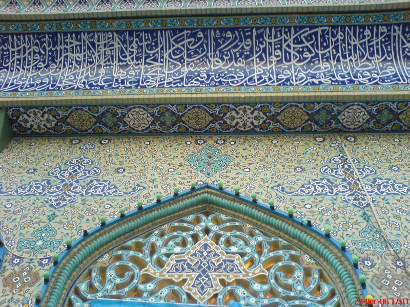 Blue Tiles Of Emamzadeh Shahreza's Tomb(1)