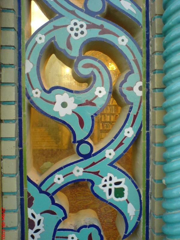 Blue Tiles Of Emamzadeh Shahreza's Tomb(4)