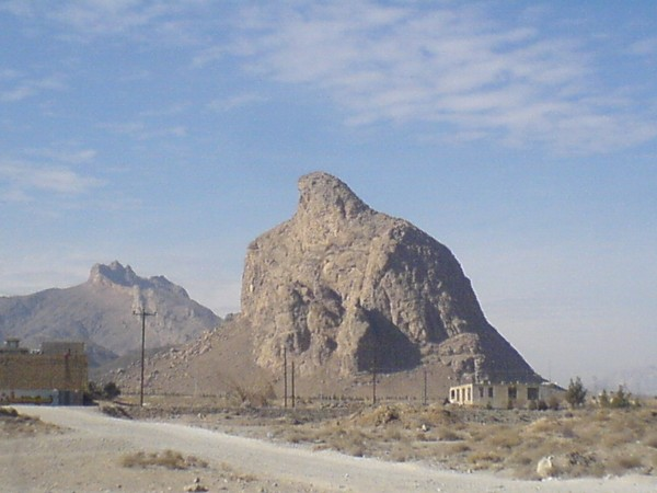 Eagle Mountain, Yazd, Iran