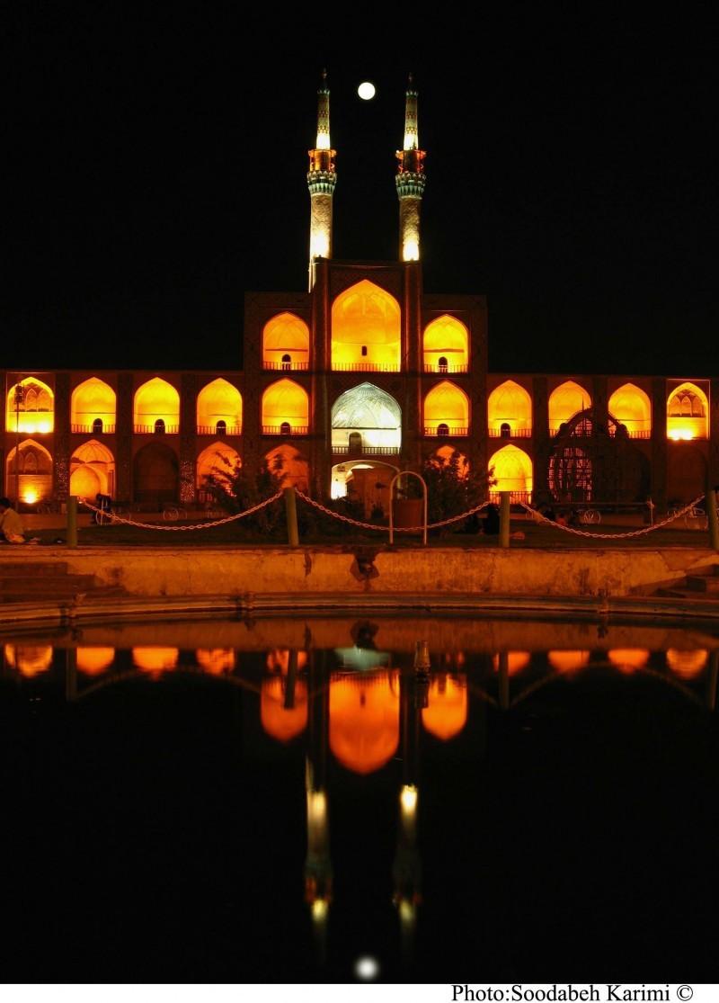 Tekyeh Amir Chaqmagh, Yazd, Iran