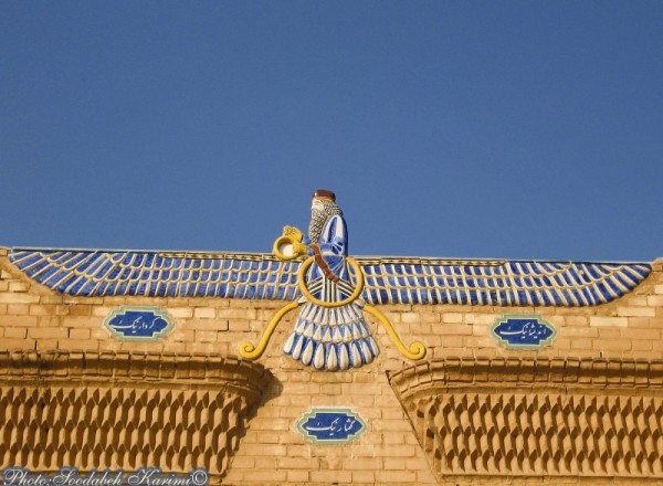 Zoroastrian's Fire Temple(4 of 7)