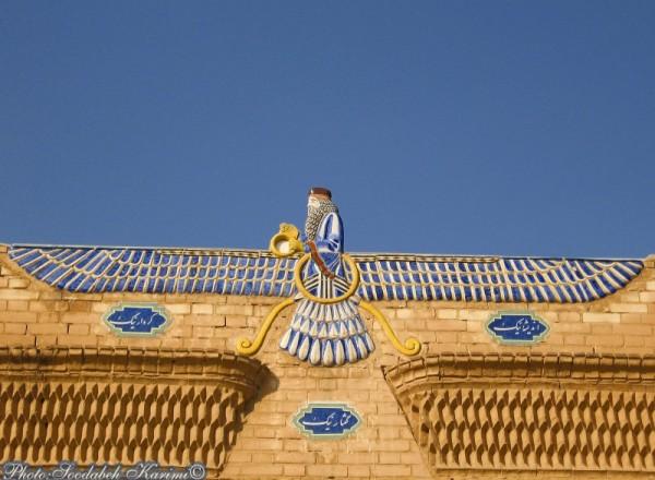 Zoroastrian's Fire Temple(4 of 7)