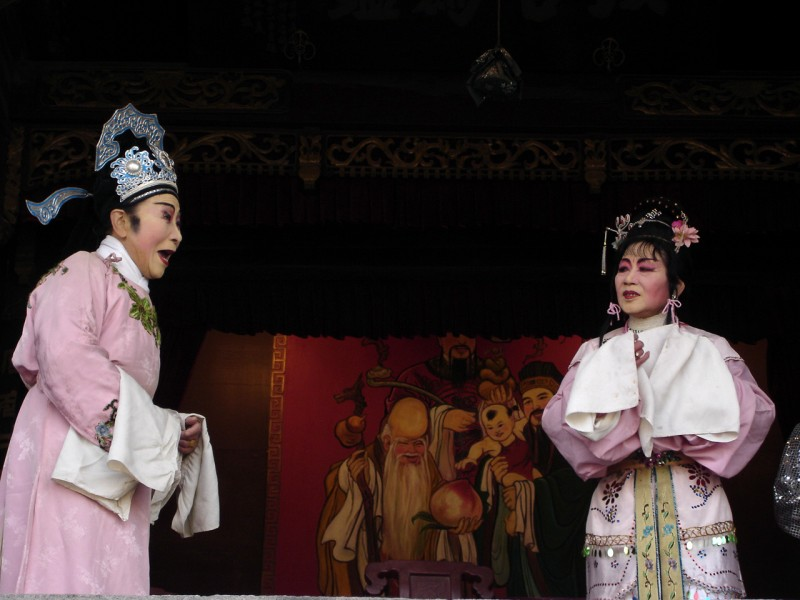 Chinese Opera