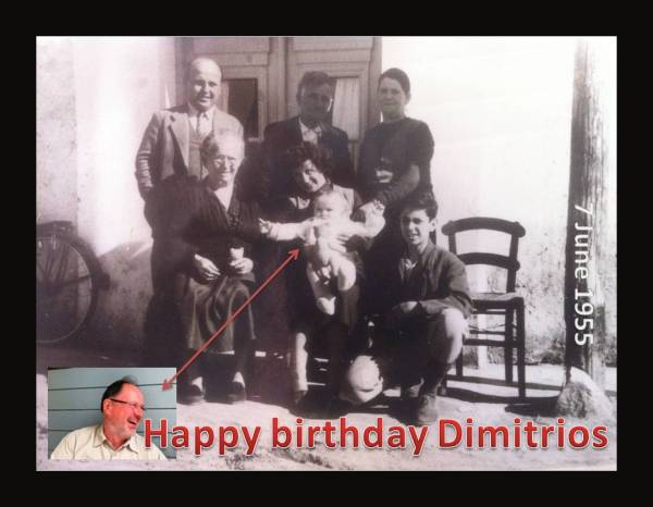 Happy Birthday Dimitrios