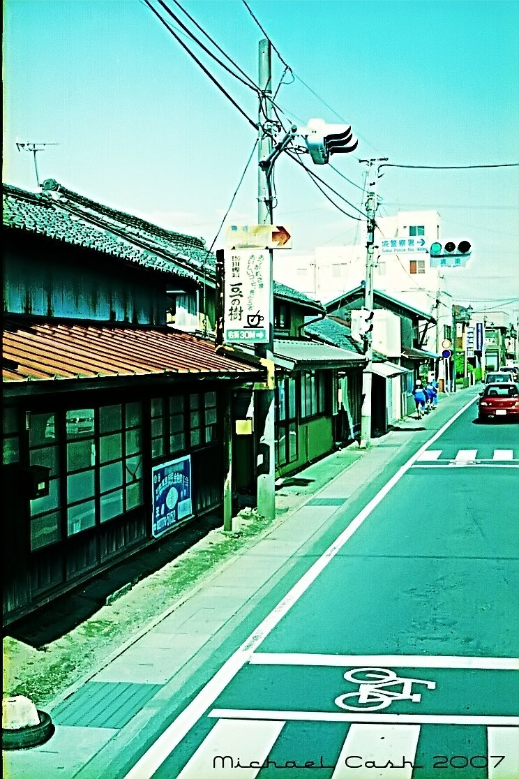 Sakai Machi