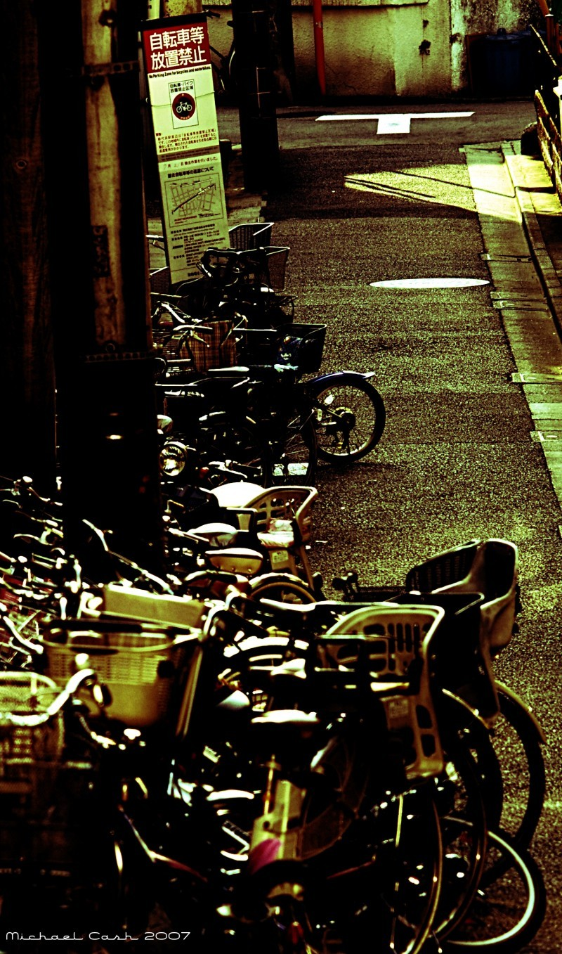 Bicycles illegally parked near a Tokyo rail statio