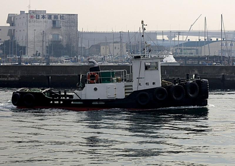 Shinwa Maru