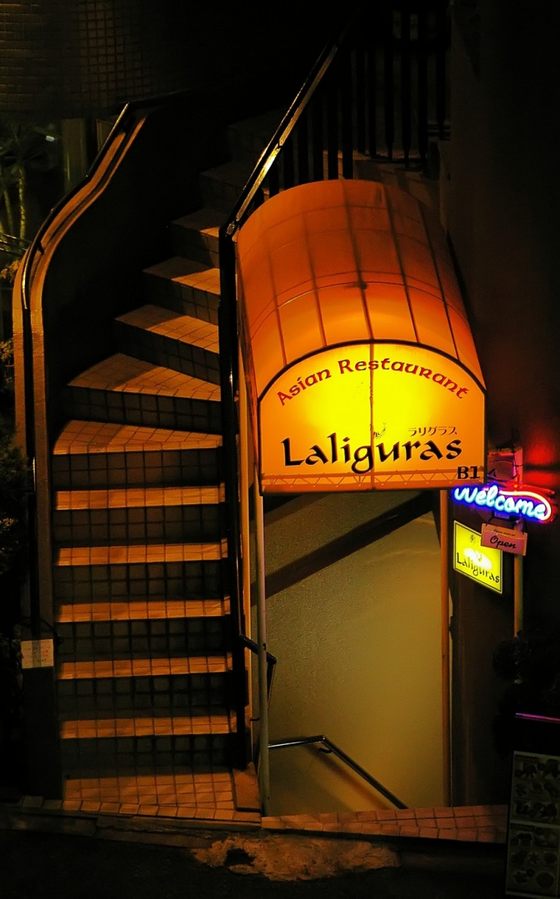 Tokyo restaurant, Laliguras