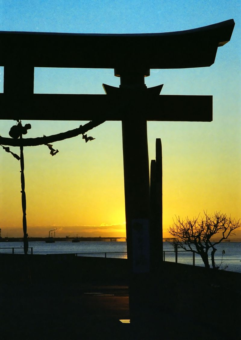 Shinto Sunrise