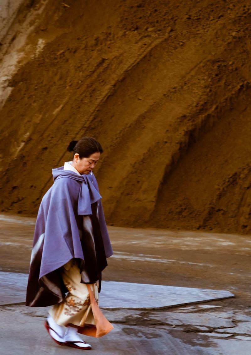 Kimono and Dirt