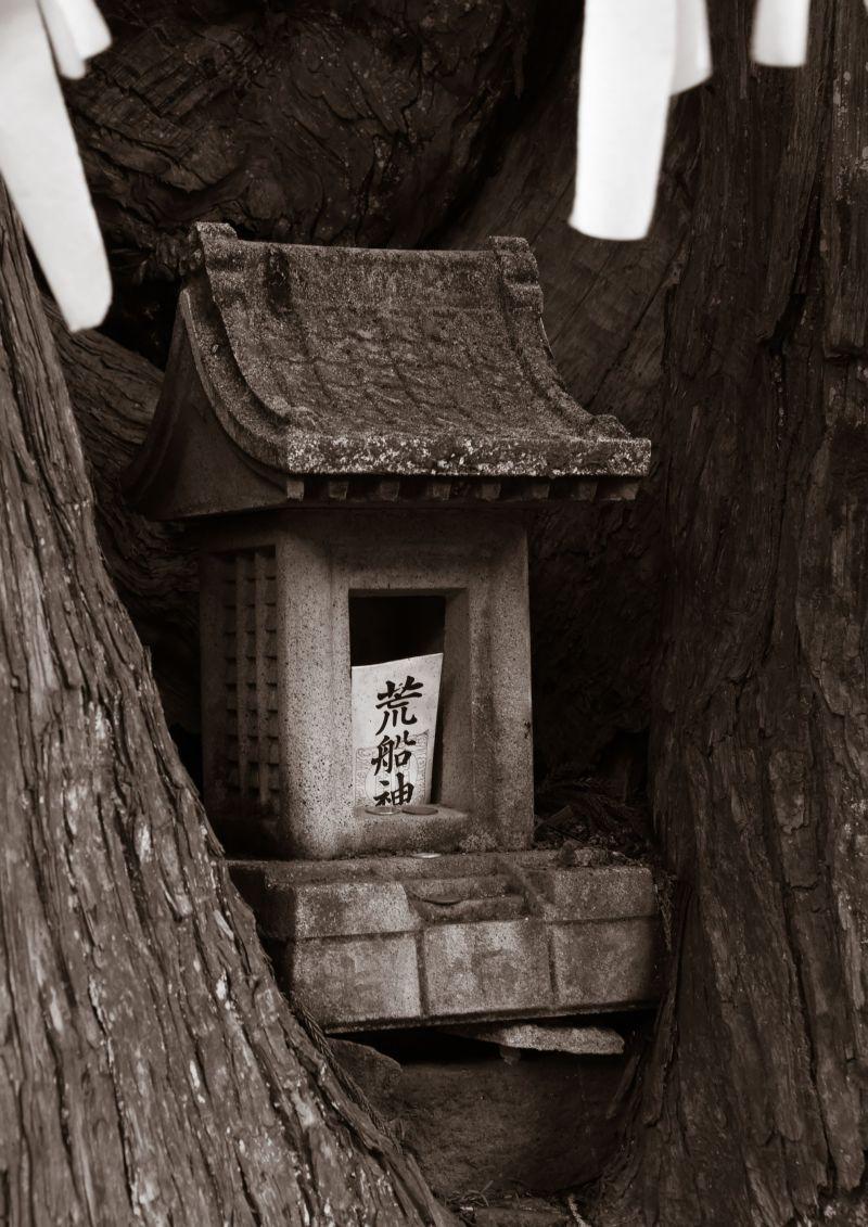 荒船神社 IV
