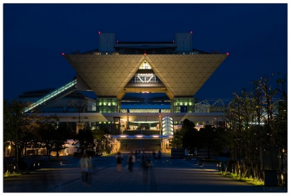 Tokyo Big Sight (I)