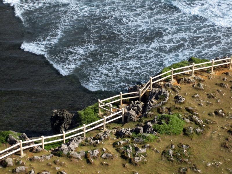 miyakoshima